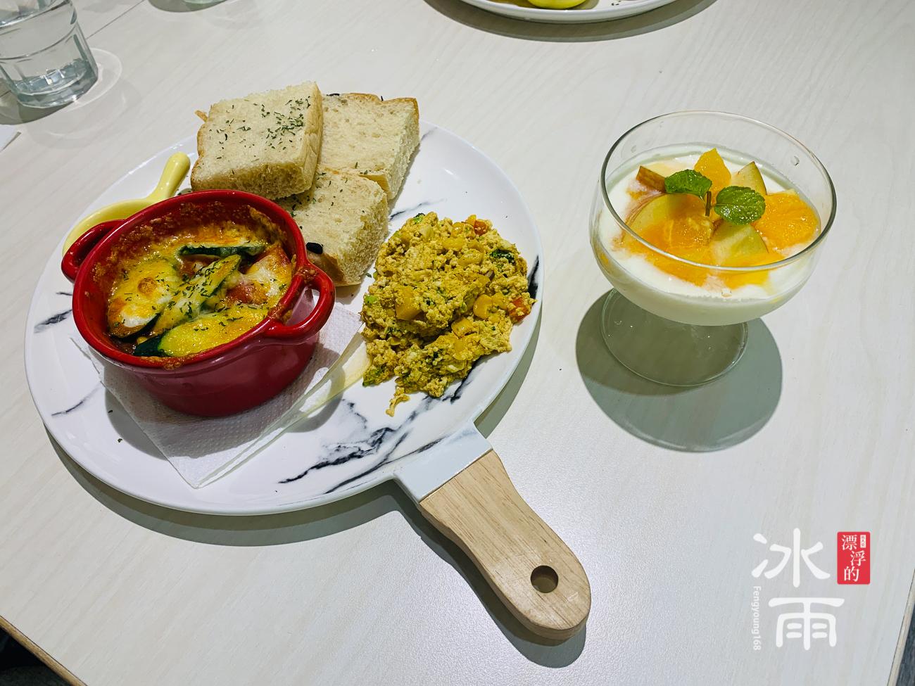 草蔬宴Cheer Su|餐點