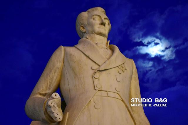 Δ. Κωστούρος : Ο σεβασμός των μνημείων είναι ένδειξη ιστορικής συνείδησης