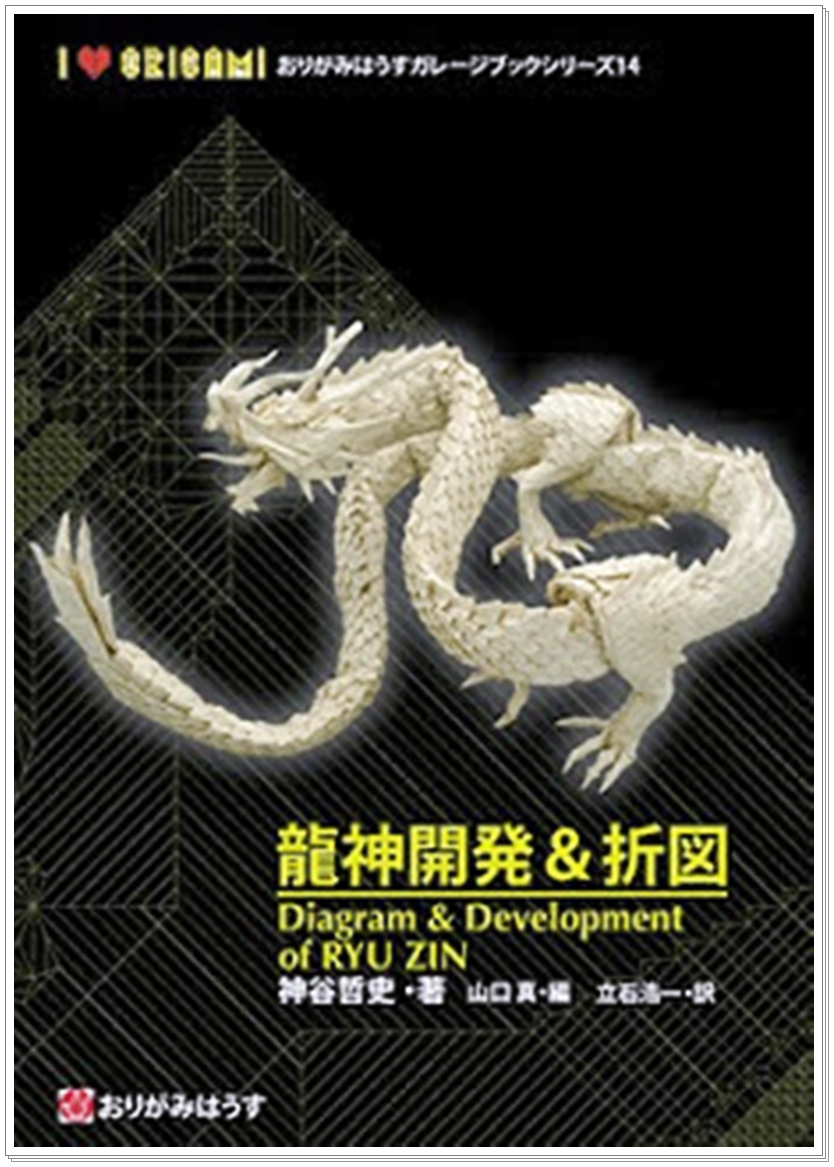 Satoshi nakamoto book pdf