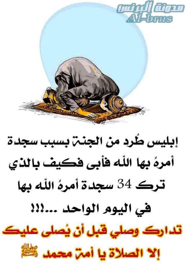 تحميل خلفيات واتس اب اسلامية