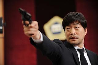 Biodata Son Hyun Joo Terbaru