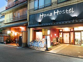 京都駅 格安 ゲストハウス ホステル