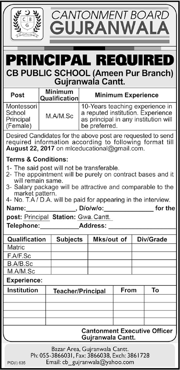 Jobs In Gujranwala Cantonment Board  Aug 2017