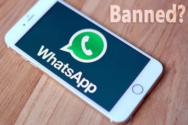 WhatsApp पर बैन लगाने से SC का इंकार