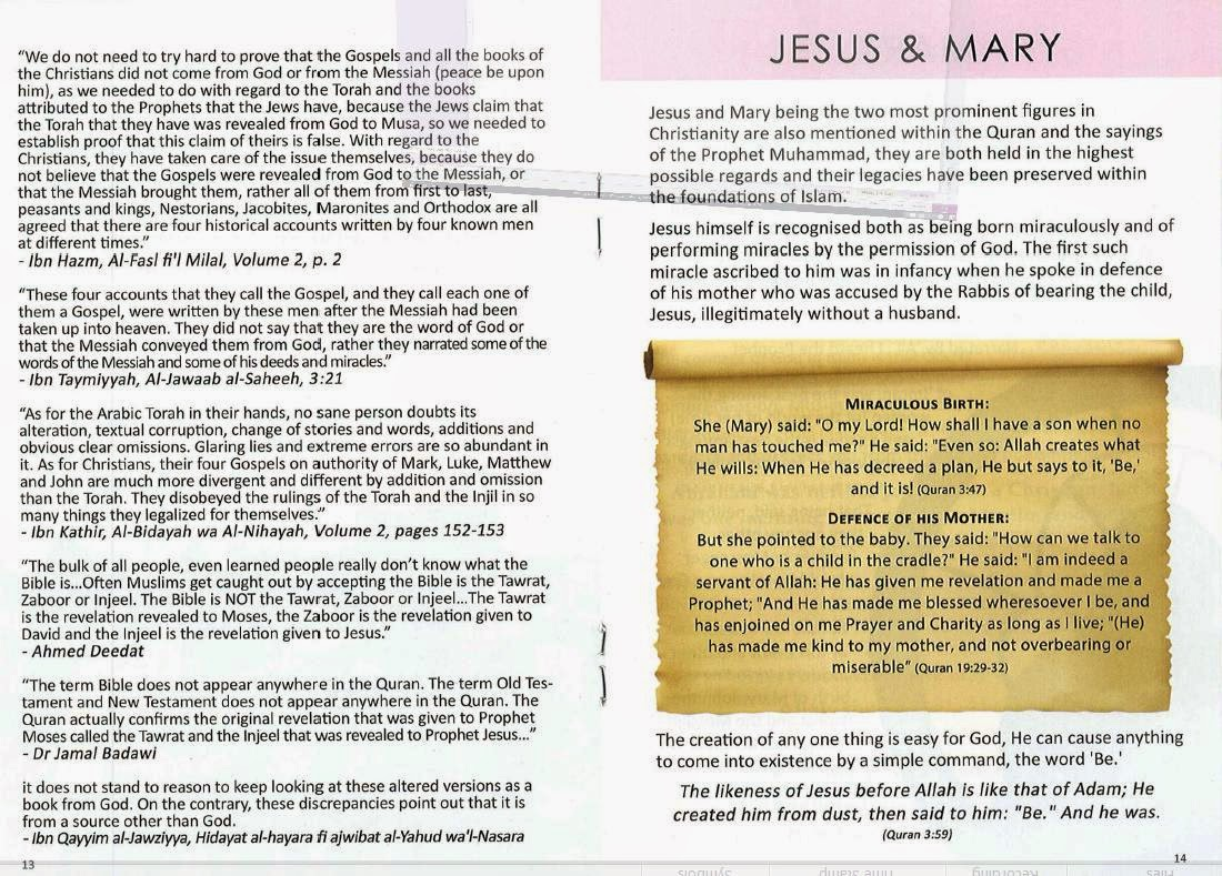 encyclopedia of islam jesus