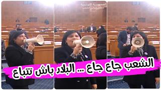 """(بالفيديو) عبير موسي بالبوق """" : """" الشعب جاع جاع ... البلاد باش تتباع"""