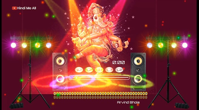 Avee Player Template Download link Green Screen Status Deva Shree Ganesha|| #hindimeall