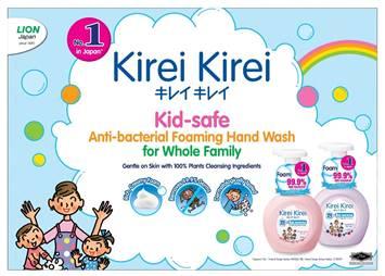 Jom 'Kirei Kirei' dengan Pembersih Tangan No.1 Jepun