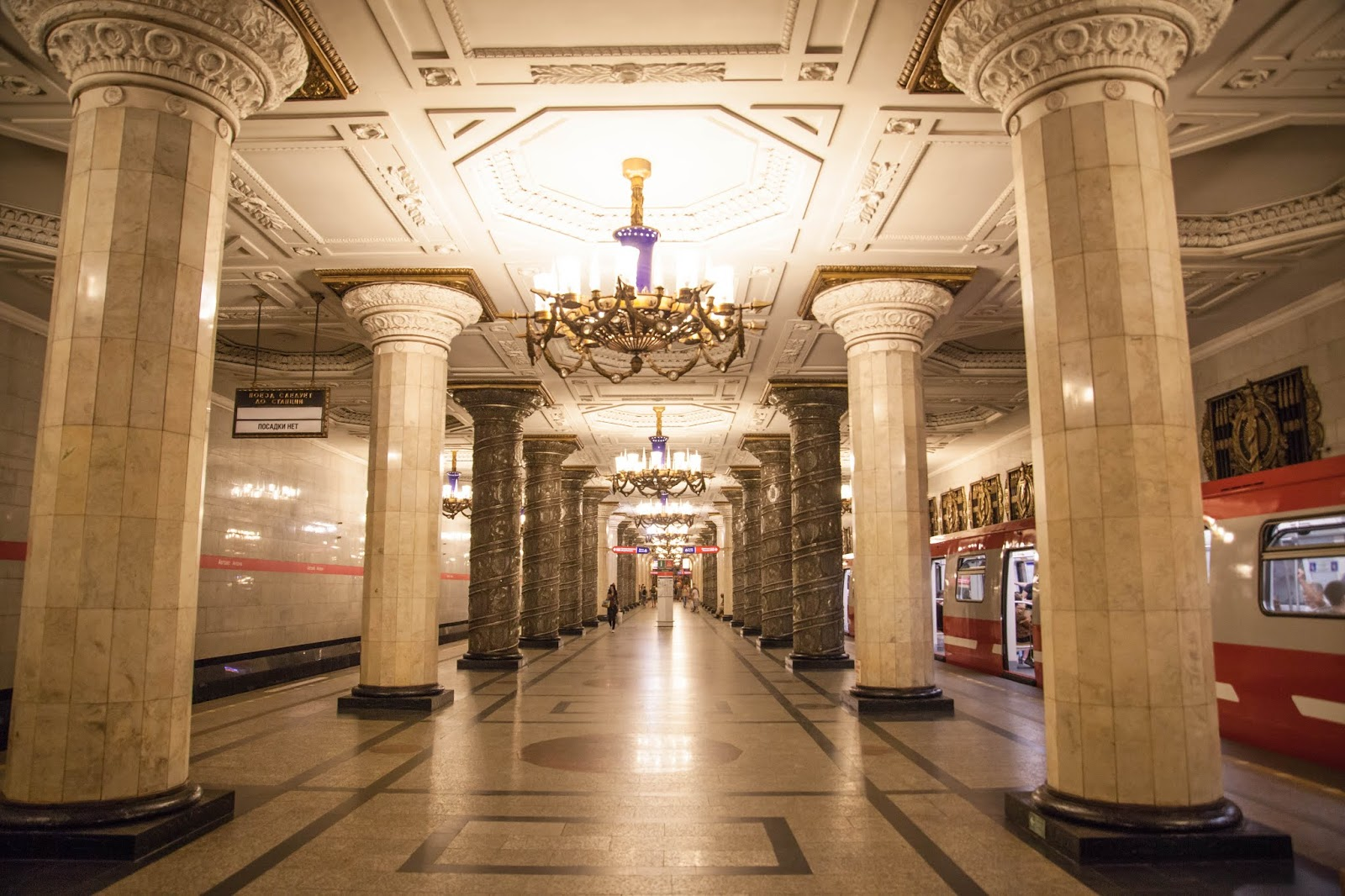 avtovo, russia, metro