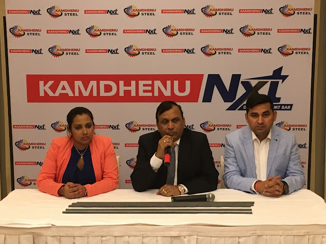 Kamdhenu NXT- The Next Generation Interlock Steel