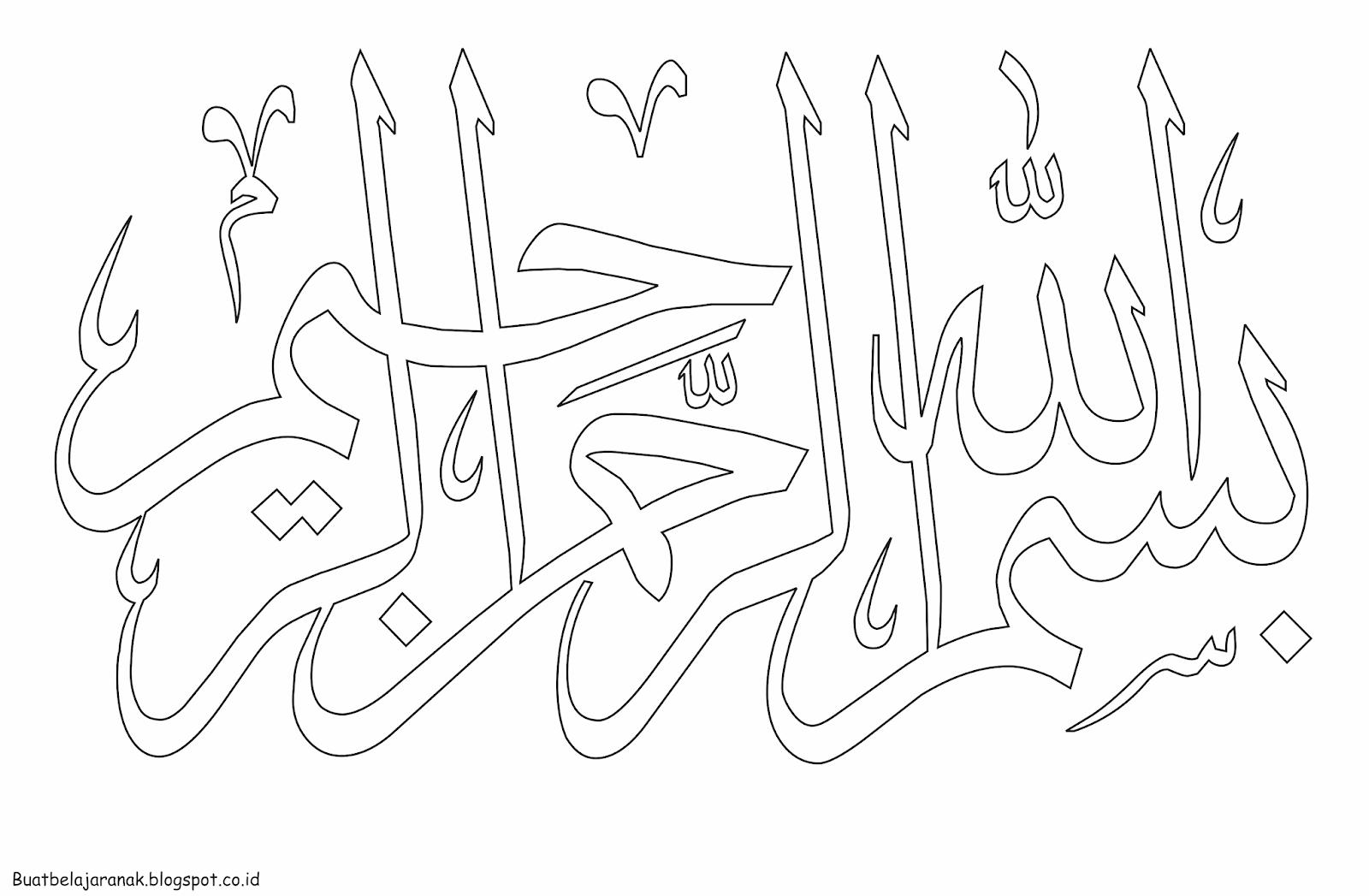 Mewarnai Kaligrafi Arab Bagian 2 Master Kisi Kisi Usbn Sd