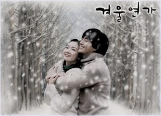 เพลงรักในสายลมหนาว