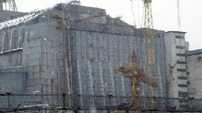 sarcofago que cobre reator 4 da usina nuclear de chernobyl
