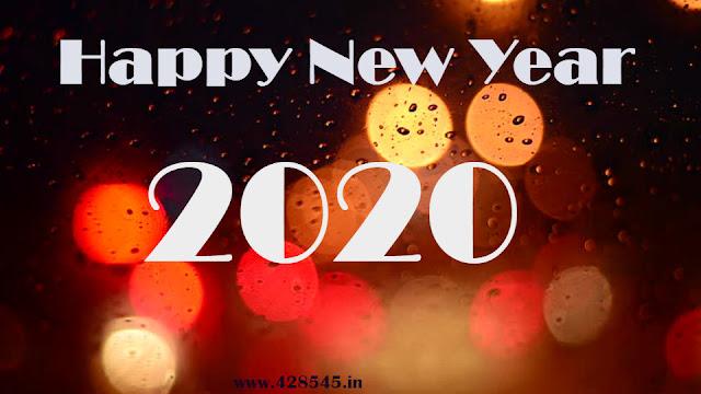 Happy new year 2020 - htmoslcolorulfulphtoo