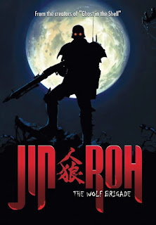 Jin-Roh: The Wolf Brigade (1999) กองพันหมาป่าทมิฬ [Subthai ซับไทย]