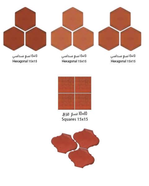 بلاط سورناجا مقاوم للأحماض والإنزلاق 15×15سم