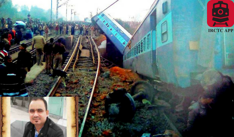 Indian Rail, indian railways pnr, irctc seat availability, ntes, PNR, rail info, rly enquiry,
