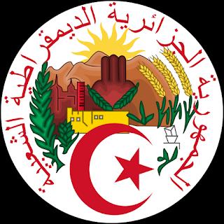 Profil Negara Aljazair