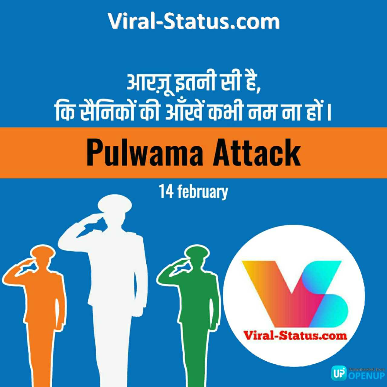 pulwama attack images for whatsapp