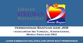 Permohonan Bantuan JKM (Untuk Ibu Tunggal, Kanak-Kanak, Warga Emas & OKU)