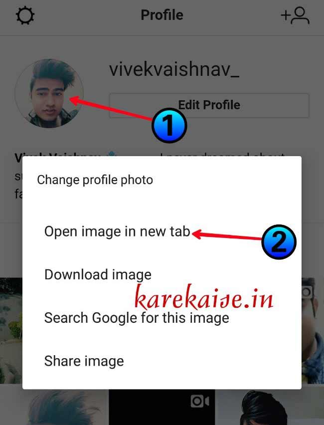 Instagram par profile photo kaise download kare
