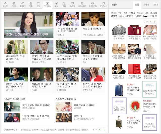 Portal de Naver sobrecargado con links y pequeñas imágenes