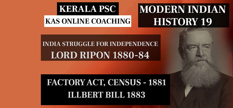 Lord Ripon and Reforms in India