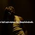 New Lyrics Video : Marioo – Unanionea | Download Mp4