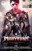 Mayavan First Look-thumbnail-1