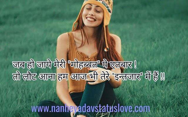 friendship shayari best  nanhe lal