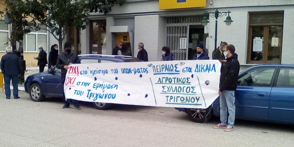 Καταγγελία φορέων της Ξάνθης για το πρόστιμο στον αγροτικό σύλλογο Τριγώνου