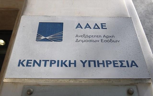 eos-kai-tis-2309-oi-diloseis-covid-gia-ekmisthotes-akiniton