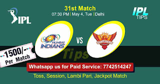 IPL T20 Mumbai Indians vs Sunrisers Hyderabad 31st Match Who will win Today? Cricfrog