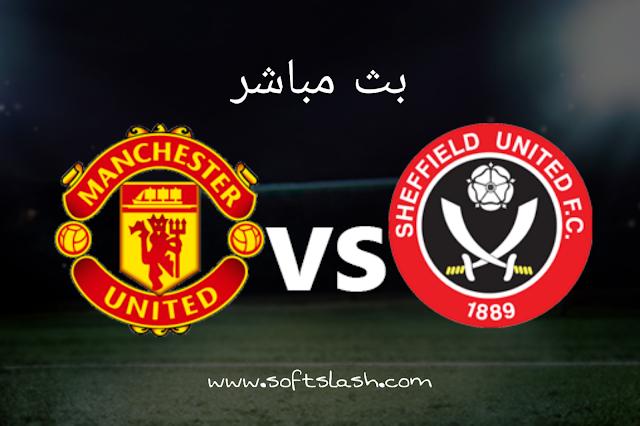 شاهد مباراة Sheffield United vs Manchester United live بدون تقطيع