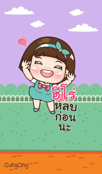 HERO aung-aing chubby_S V09