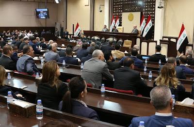 تحرك برلماني لتشريع قانون جديد للخدمة المدنية
