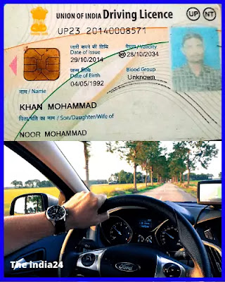 How to obtain an International driving license (IDP) in India.