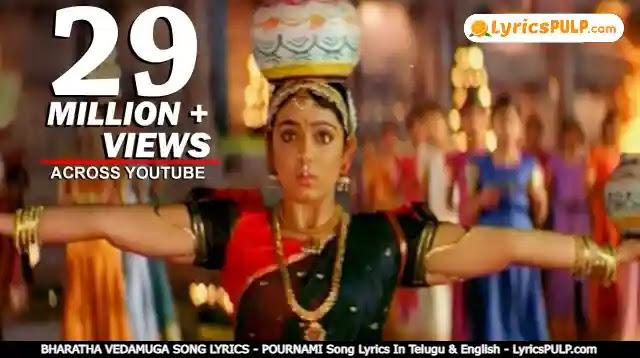 BHARATHA VEDAMUGA SONG LYRICS - POURNAMI Song Lyrics In Telugu & English - LyricsPULP.com