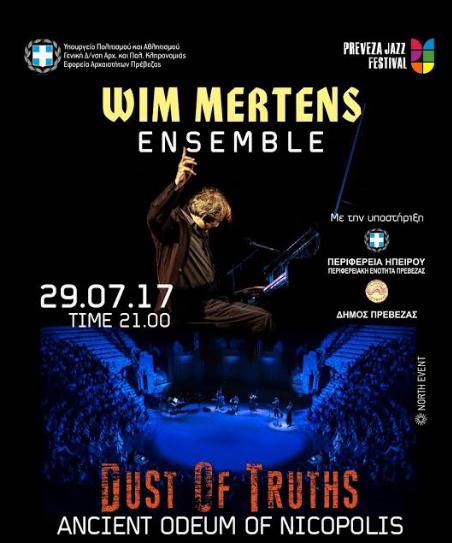 Πρέβεζα: Αυτό το Σάββατο 29 Ιουλίου η μεγάλη συναυλία του Wim Mertens Ensemble στο Αρχαίο Ωδείο Νικόπολης