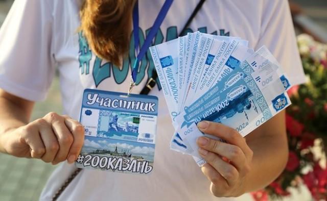 В онлайн-голосовании за символы банкнот номиналом 200 и 2000 рублей победили Казань и Севастополь