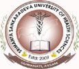 Srimanta_Sankaradeva_University_of_Health_Sciences_logo