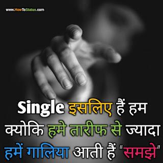 Instagram status hindi 2021