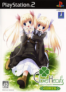 Clover Heart's Looking for Happiness PS2 ISO (NTSC-J) MF