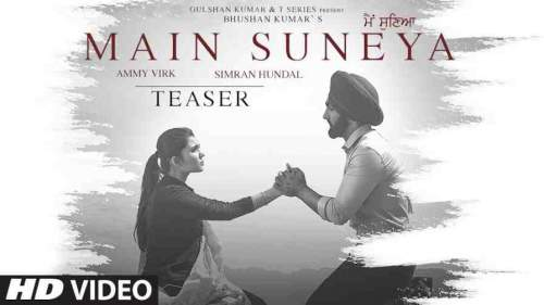 Main suneya song Lyrics Ammy virk