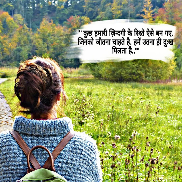 Alone Shayari Dp Pic