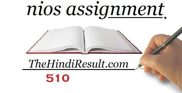 Nios Deled Course 510 Assignment 1 Answer 2 with Question