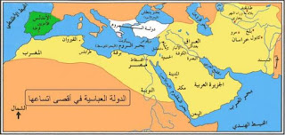 مناطق الدولة العباسية