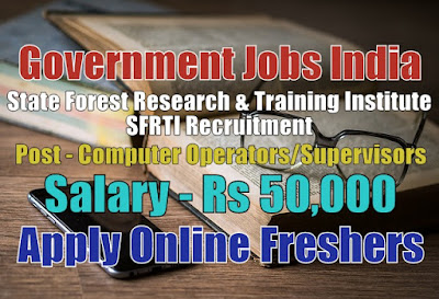 SFRTI Recruitment 2020