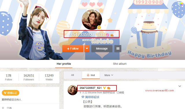 SNH48 Huang Tingting fanclub official