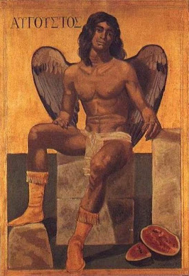 Πίνακας Γ. Τσαρούχης